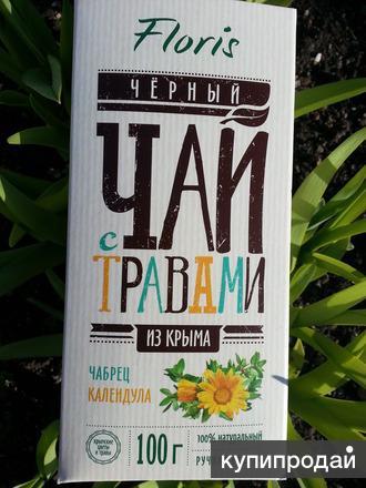 Чай черный с травами «ЧАБРЕЦ КАЛЕНДУЛА», 100гр.