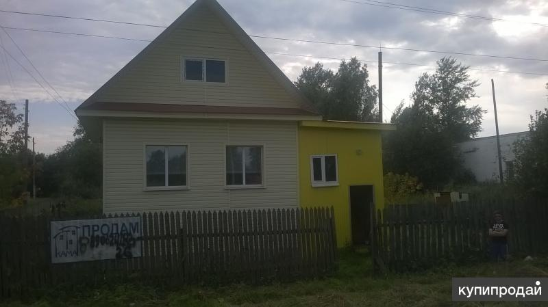 Продаётся отличный, теплый, уютный, дом.