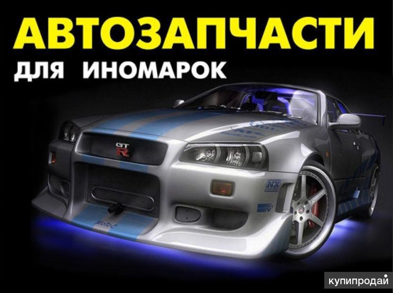 Отправка из Владивостока