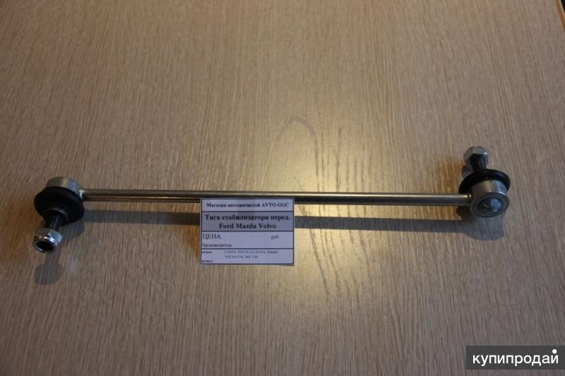 стойка стабилизатора фото передняя для форд фокус 2