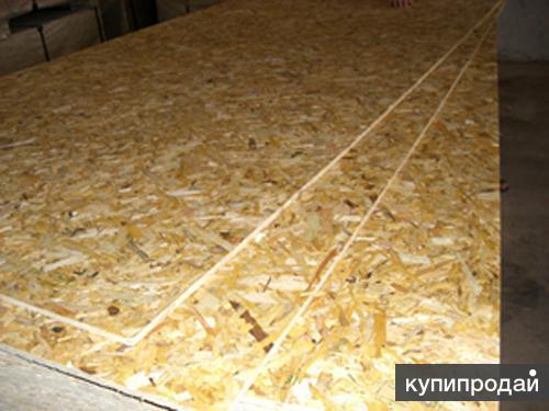 Плиты osb-3 Кроношпан  в подольске, серпухове, чехове
