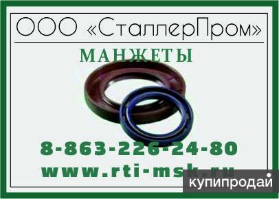 Манжета гидравлическая ГОСТ 6969-54