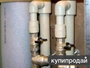Замена стояков. Водопровод. Услуги сантехника.