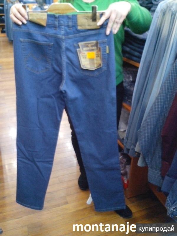 Montana - магазин джинсовой одежды (отправка по всей РФ)