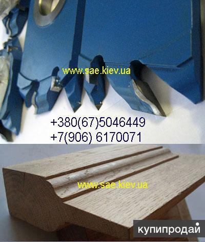 Производство и продажа фрез для деревообработки.