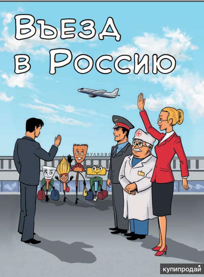 Прикольные картинки миграционная служба, города одесса
