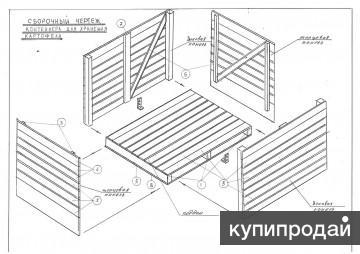 Изготовление деревянных контейнеров