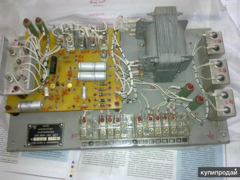 Генераторы ЕСС5,СМ315 для кранов РДК-25, RDK-25, ДЭК-251, ДЭК-401,МГК-25, КДЭ-16