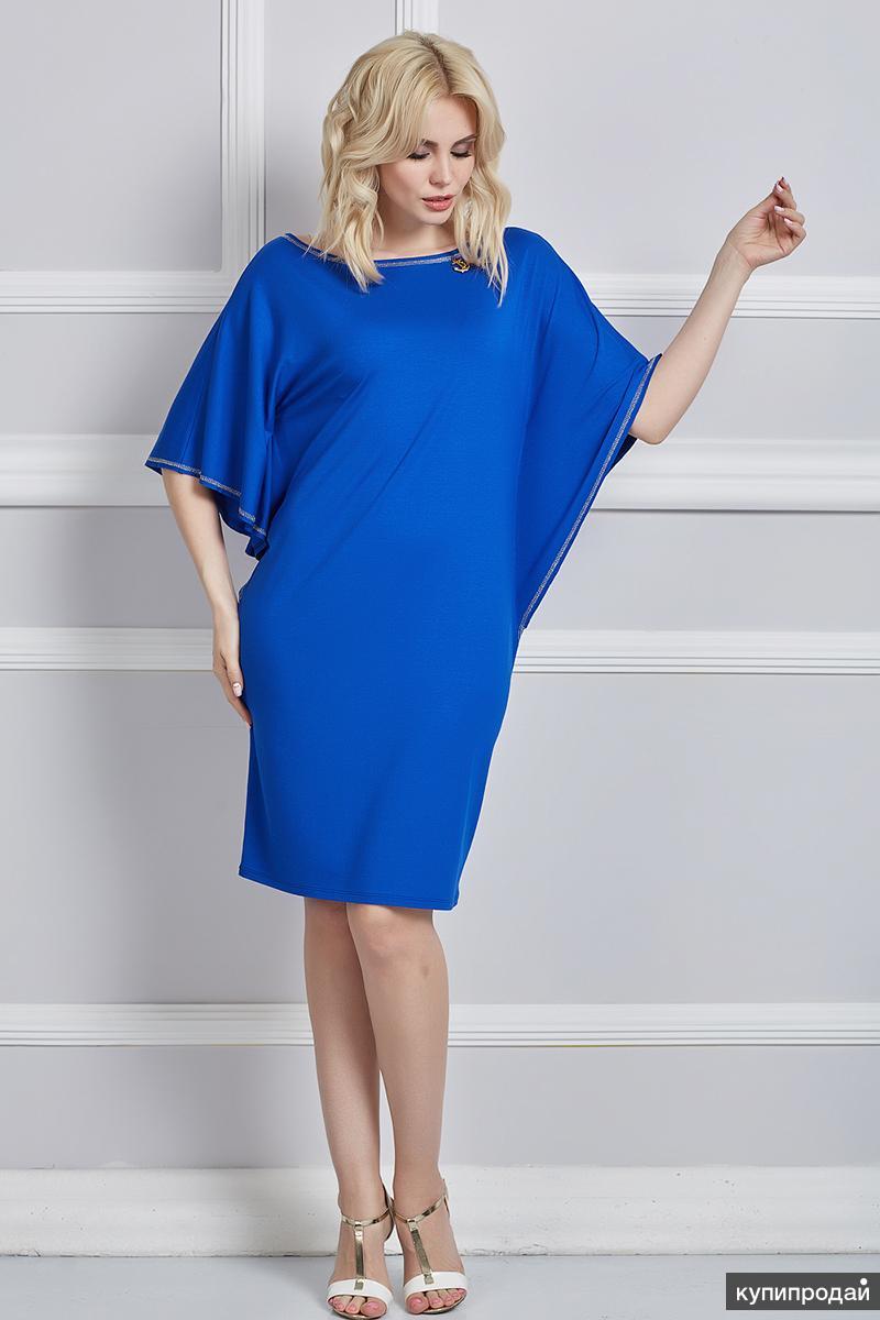Соединенных купить платье в уфе магазины учреждение, орган