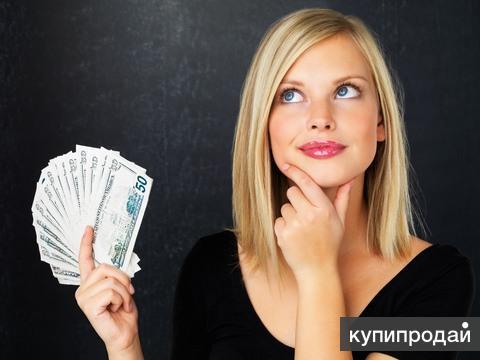 Высокооплачиваемая работа девушкам в Екатеринбурге.