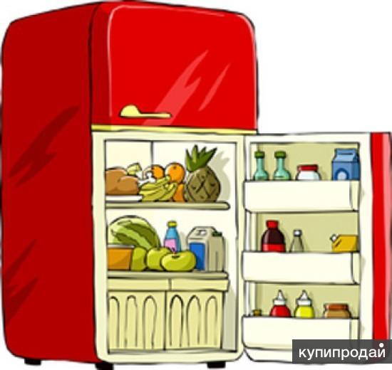 Куплю скупка покупка выкуп холодильник, морозильник бытовую технику  б/у