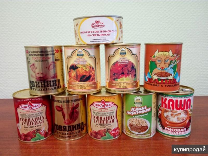 Белорусские консервы оптом
