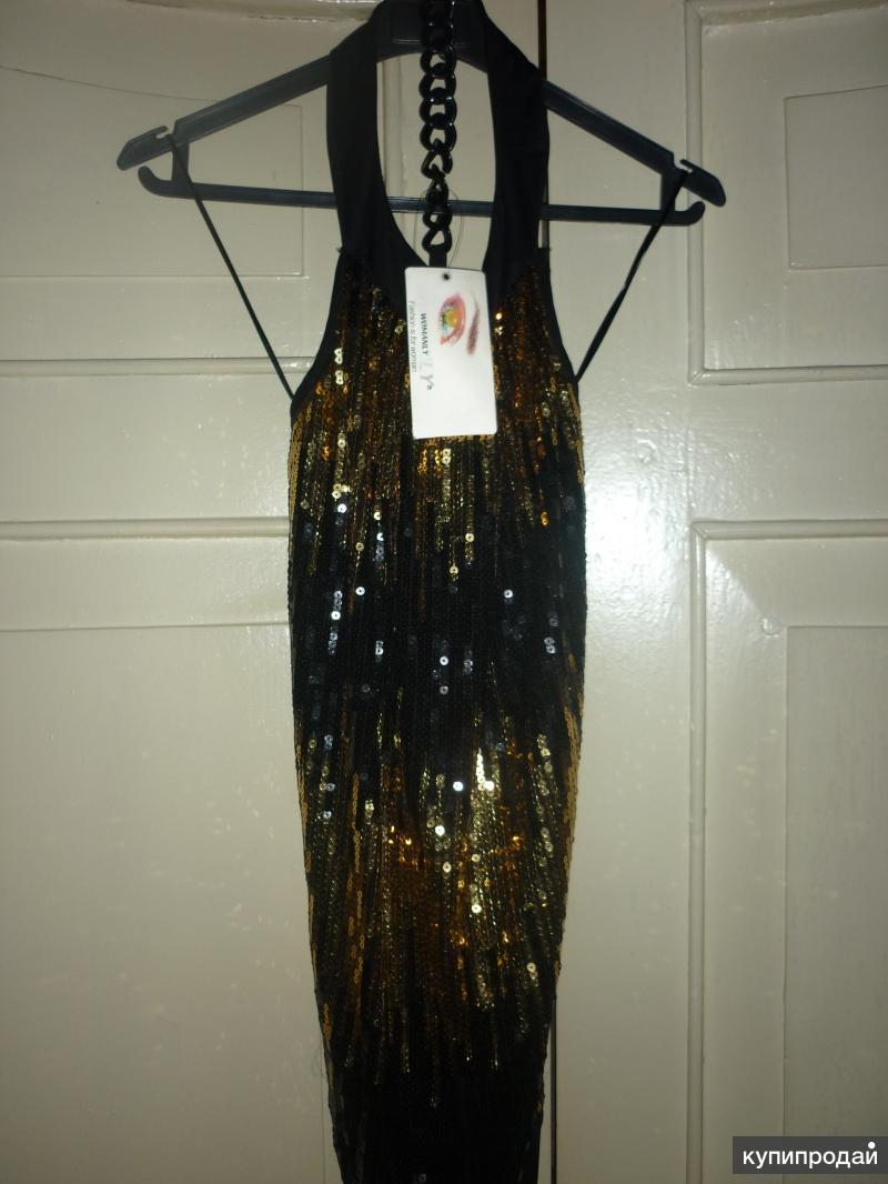 Новое блестящее платье