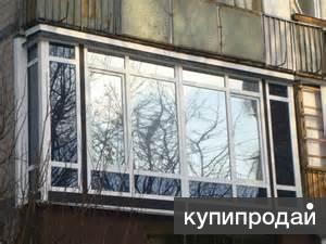 Продажа и монтаж ПВХ окон и алюминиевых конструкции.