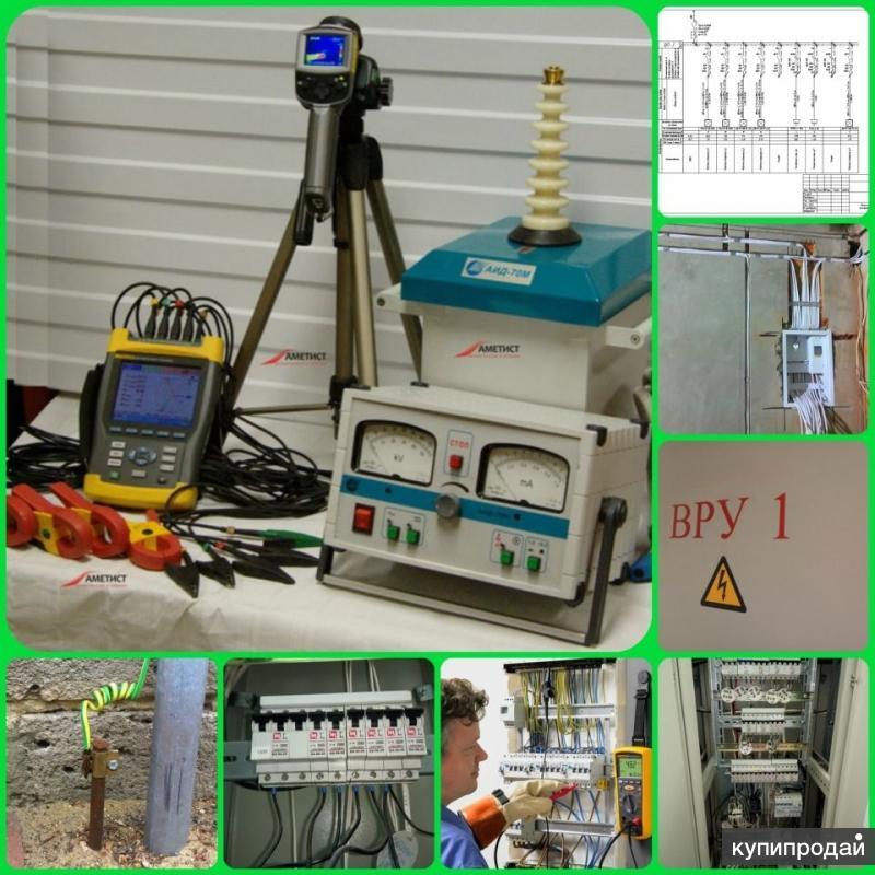 Назначение лабораторий нефтебаз и их оборудование