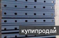 Накладка 2Р-65 восстановленная ГОСТ 33184-2014