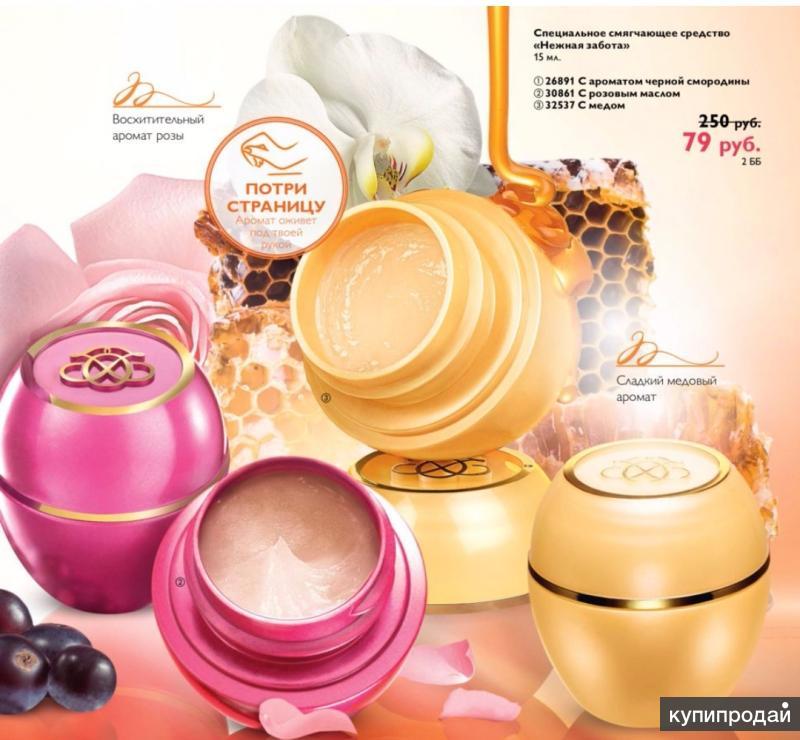 Не дорого косметика и парфюмерия