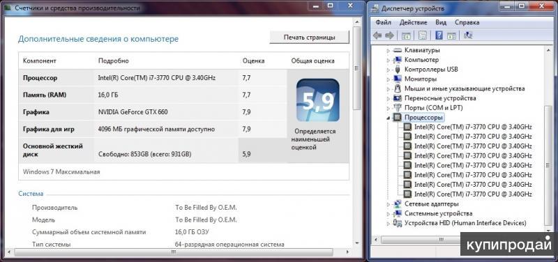 Игровая Р А К Е Т А Core i7 3770 GTX 660 16RAM 1TB