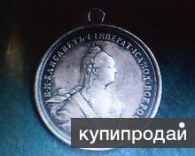 Продам Медаль Елизаветы I