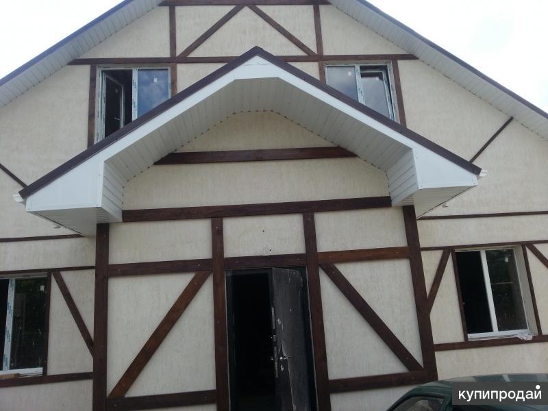 продам новый дом в Марьино.