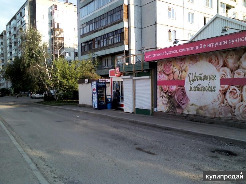 Сдам Магазин Красноярске