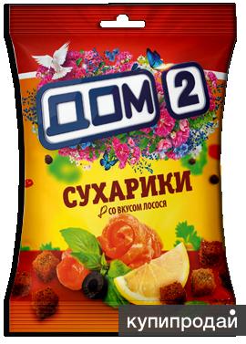 """Сухарики ТМ """"Дом-2"""" со вкусом лосося 40г"""