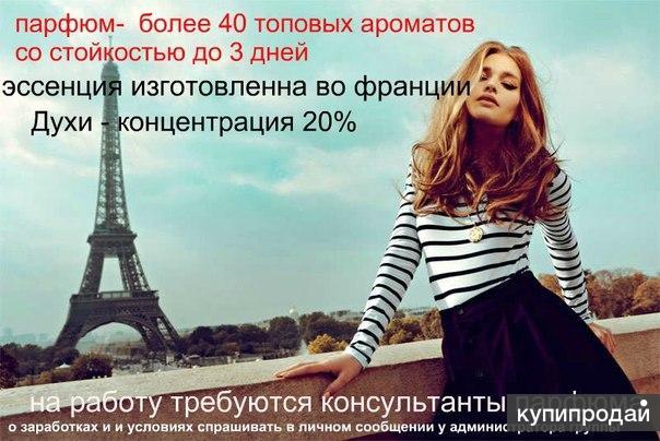 https://img01.kupiprodai.ru/082016/1471423325587.jpg