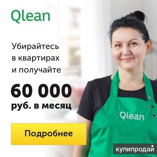 суточная работа в москве вакансии в аптеках короткие
