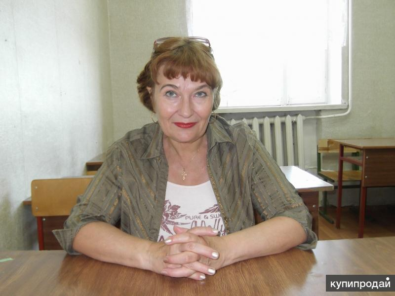 репетитор по английскому татьяна викторовна