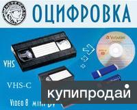 Запись кассет на флешки, DVD