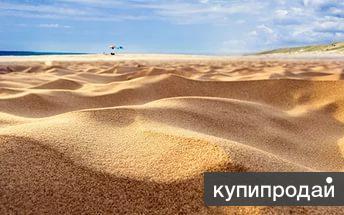 Песок с доставкой. Недорого