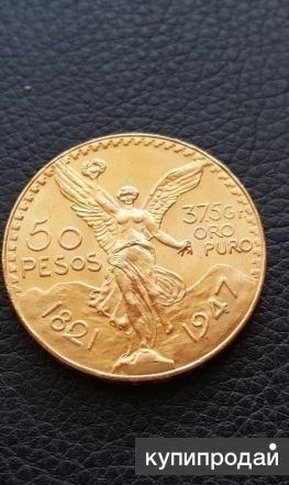 Золотая монета Мексики, 37.5гр золота разные года