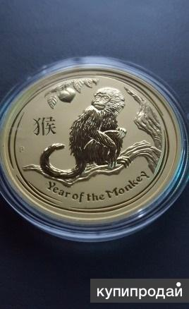 Золотая монета Австралии, Год Обезьяны 2016.2унц