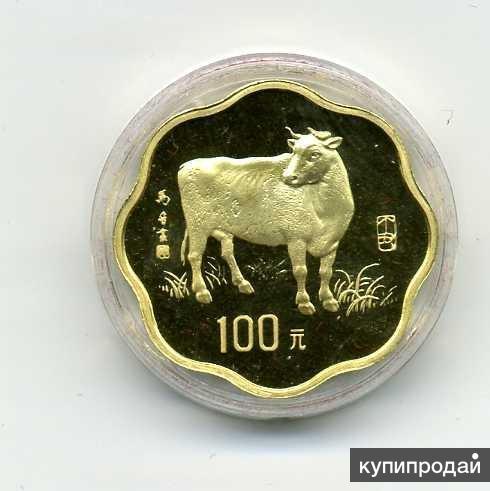 1997 China Лунный 1/2 унции золото