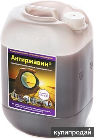 Химический реагент для промывки теплообменников