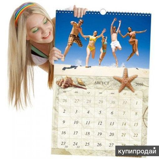 Календари с любым Вашим изображением