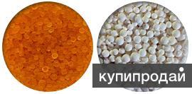 Адсорбенты для осушителей (силикагель, молекулярные сита, оксид алюминия)