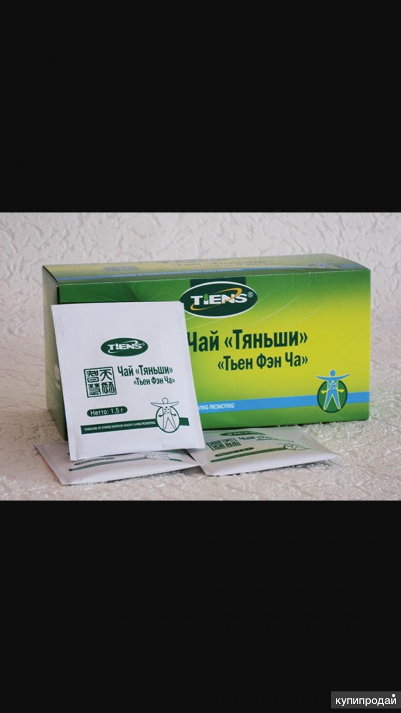 Чай Тяньши Похудения. Антилипидный чай Тяньши из Китая