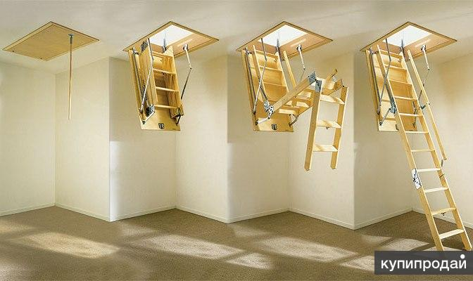 купить люк потолочный с лестницей