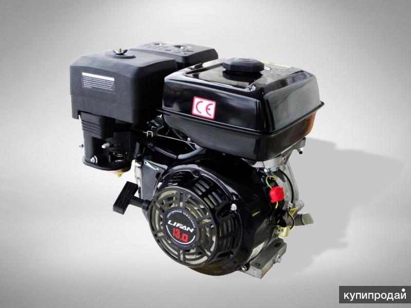 Двигатель Lifan 188F 13 л.с. (новый)