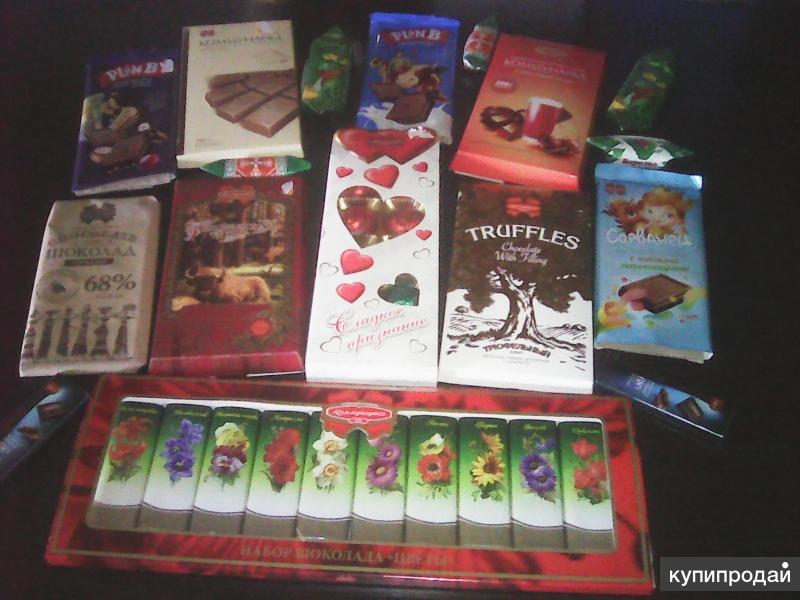 Продаю конфеты и шоколад.