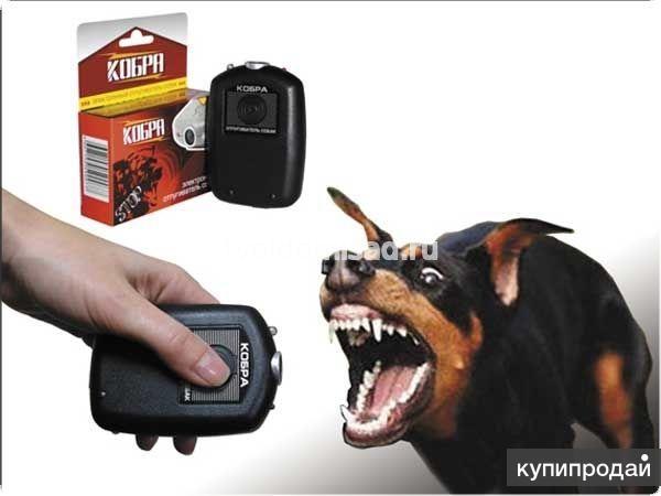 Ультразвуковой электронный отпугиватель антидог Кобра средство защиты от собак