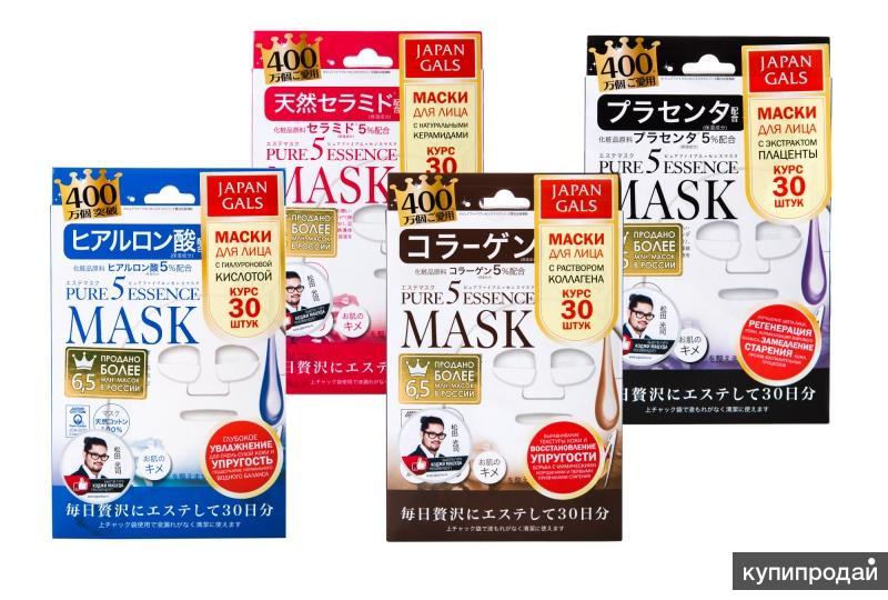 Японские тканевые маски для лица отзывы