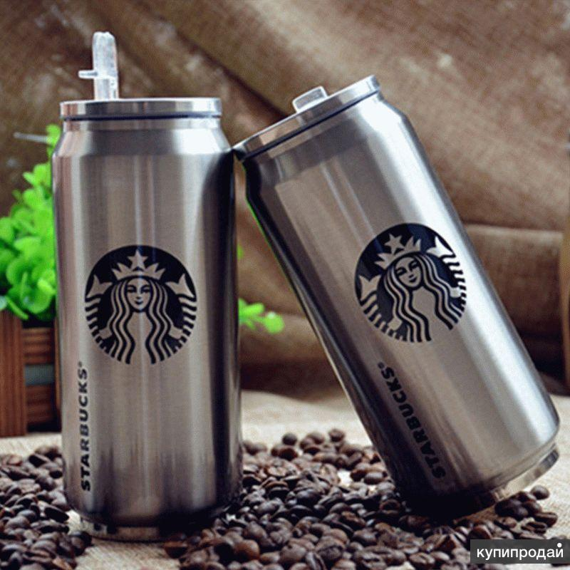 Тамблер/Термокружка Starbucks
