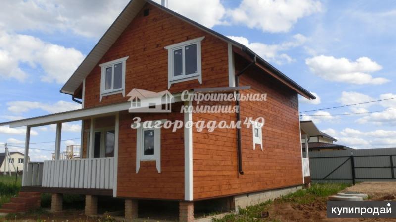 Дом по Киевскому шоссе от собственников