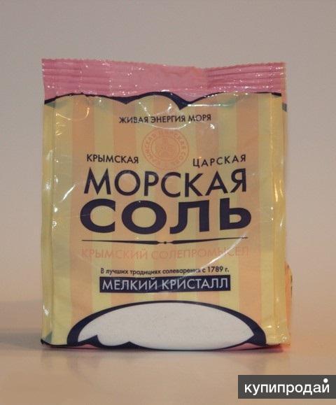Соль морская розовая крымская пищевая, 1 сорт, мелкий помол, пакет 0,5 кг