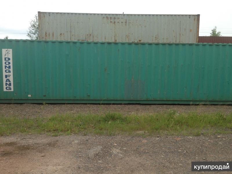 Продажа контейнеров 3т.,5т.,20ф.,40ф.
