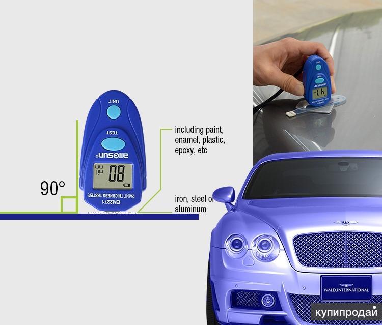 Толщиномер / Измеритель толщины краски автомобиля