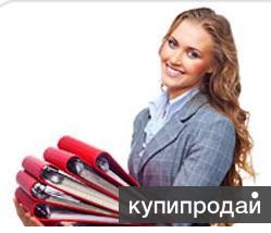 Регистрация, ликвидация ИП и ООО, внесение изменений в ЕГР