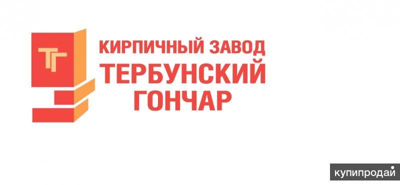 Тербунский Гончар Краснодар-склад